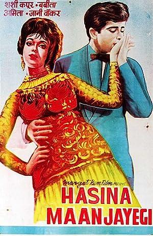 Haseena Maan Jayegi movie, song and  lyrics