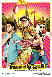 Thailand Only Poster