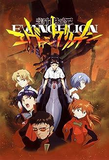Neon Genesis Evangelion (1995–1996)