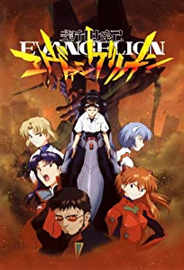 Neon Genesis Evangelion hd mp4 download