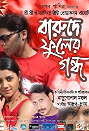 Barude Fuler Gandho Poster