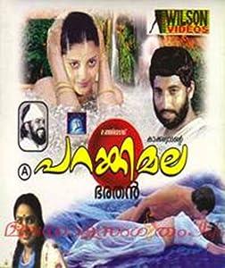 3d movie downloads itunes Parankimala India [640x360]