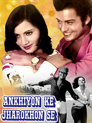 Hiren Nag Ankhiyon Ke Jharokhon Se Movie