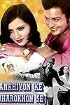 Sachin- Ranjeeta re-unite in the sequel of Ankhiyon Ke Jharokhon Se