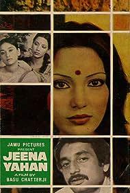 Jeena Yahan (1979)