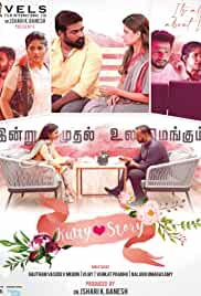 Kutty Story (2021) HDRip Tamil Movie Watch Online Free