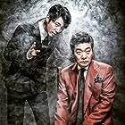 Jang Hyuk and Son Hyeon-ju in Botongsaram (2017)
