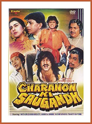 K. Bapaiah Charnon Ki Saugandh Movie