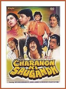 Charnon Ki Saugandh