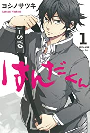 Handa-kun and Friend of a Friend/Handa-kun and Dash Higashino/Handa-kun and Palm Reading Poster
