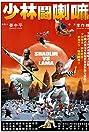 Shaolin vs. Lama (1983) Poster