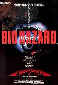Bio Hazard (1996)