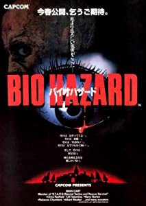 Watch it movies Bio Hazard Japan [420p]