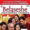 Belaseshe (2015)