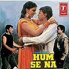 Dharmendra, Mithun Chakraborty, Kimi Katkar, and Anita Raj in Hum Se Na Takrana (1990)