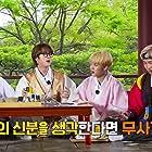 RM, Suga, Jimin, and Jin in BTS Village: Joseon Dynasty 3 (2021)