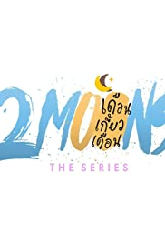 2 Moons: The Series Poster