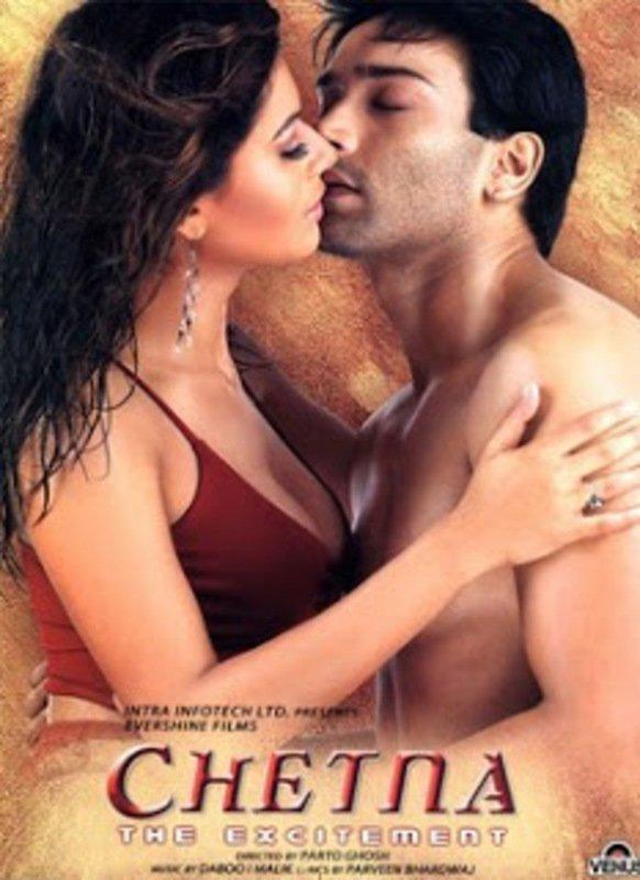 Chetna: The Excitement (2005) - IMDb