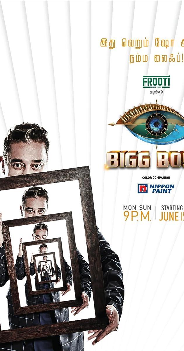 Bigg Boss Tamil (2017) - News - IMDb