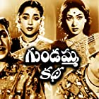 N.T. Rama Rao, Akkineni Nageshwara Rao, Jamuna, S.V. Ranga Rao, and Savitri in Gundamma Katha (1962)