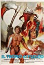 The Throne of Fire (1983) Poster