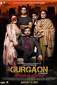Akshay Oberoi, Aamir Bashir, Pankaj Tripathi, Shalini Vatsa, and Ragini Khanna in Gurgaon (2016)