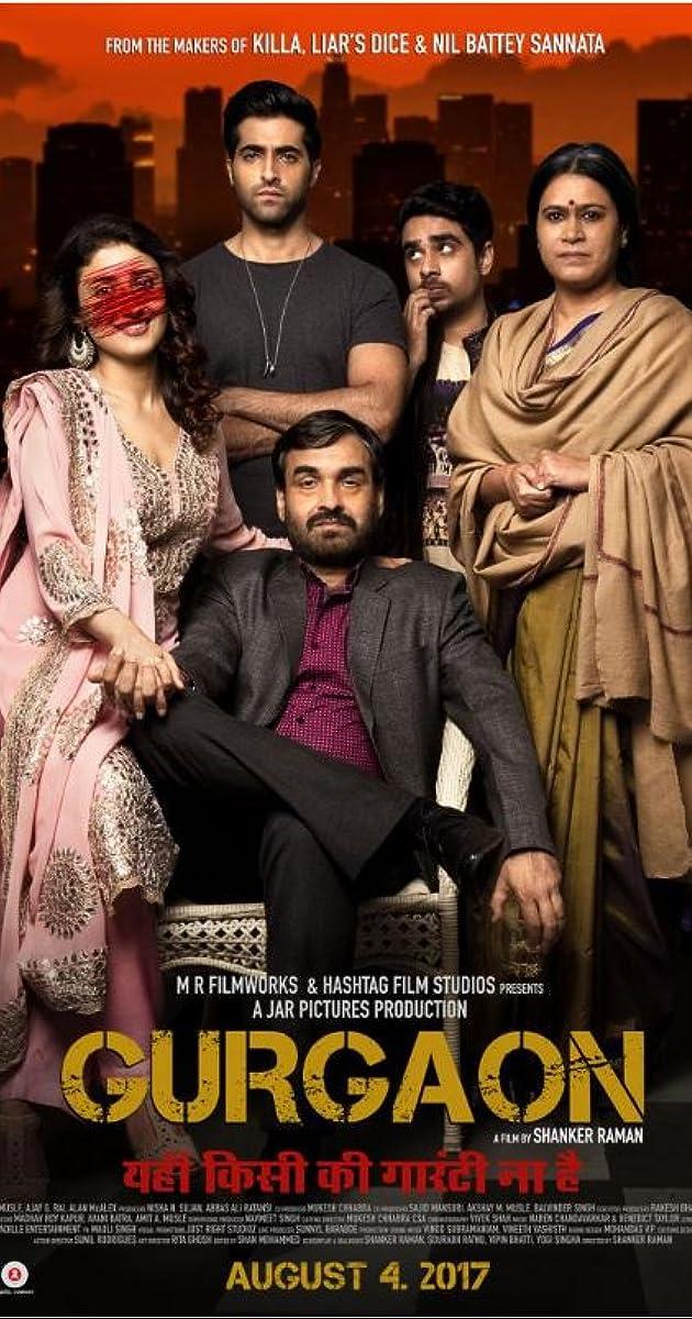 Bollywood Hindi Movies 2018 Actor Name: Gurgaon (2016)
