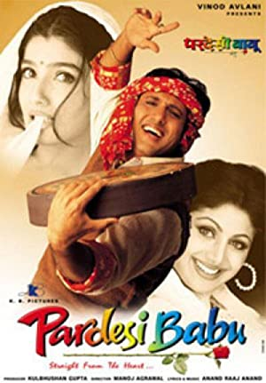 Shilpa Shetty Pardesi Babu Movie