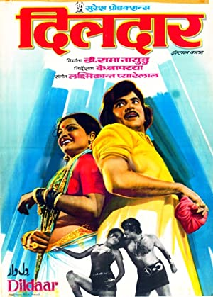 Dildaar movie, song and  lyrics