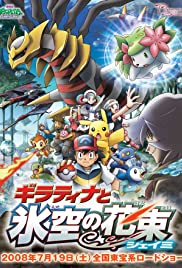 Pokémon: Giratina and the Sky Warrior (2008) 1080p download