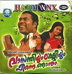 Janardanan Vasanthiyum Lakshmiyum Pinne Njaanum Movie