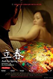 And the Spring Comes Poster