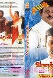 Vaanathaipola Poster