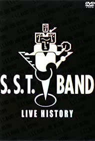 S.S.T. Band: Live History (2006)