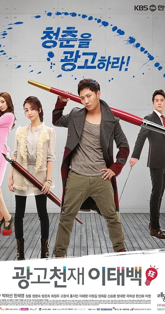 Gwanggo Cheonjae Yi Tae Baek Tv Series 2013 Imdb