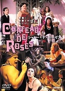 Full movie mkv download Chateau de Roses Japan [Full]