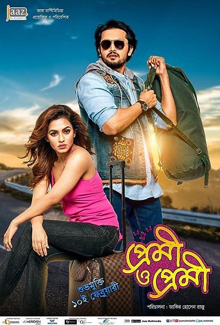 Premi O Premi (2019) Bangla Movie 480p HDRip 450MB Download