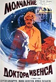 Molchaniye doktora Ivensa (1974)
