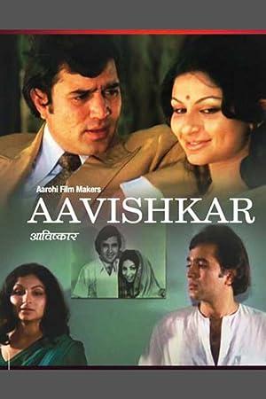 Gyandev Agnihotri (story) Aavishkar Movie