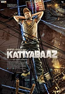 Movie mp4 downloads Katiyabaaz India [640x320]