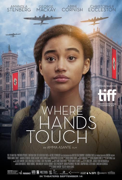 სადაც ხელები გეხება / WHERE HANDS TOUCH