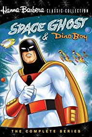 Space Ghost (1966)
