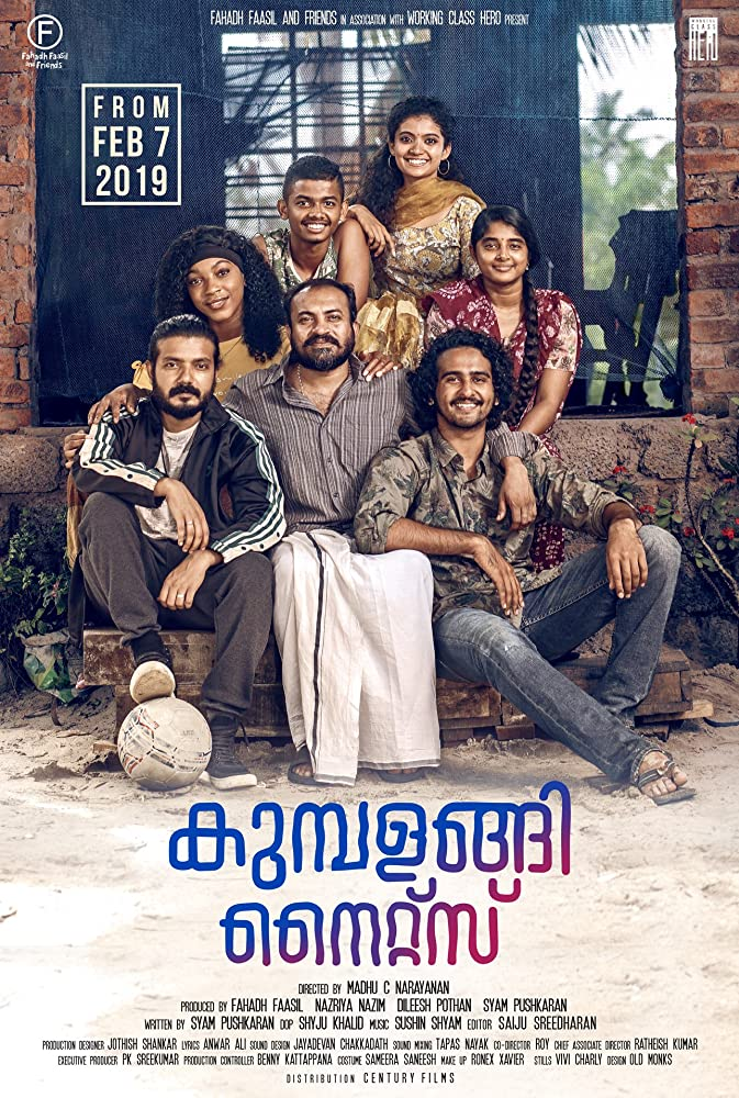 Anna Ben, Mathew Thomas, Sreenath Bhasi, Shane Nigam, Soubin Shahir, Jasmine Metivier, and Sheela Rajkumar in Kumbalangi Nights (2019)