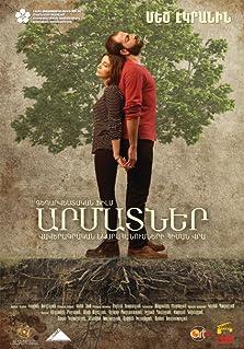 Roots (I) (2016)