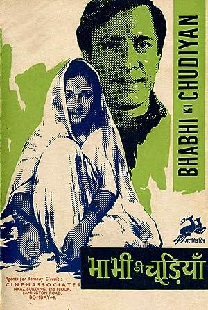 Bhabhi Ki Chudiyan movie, song and  lyrics