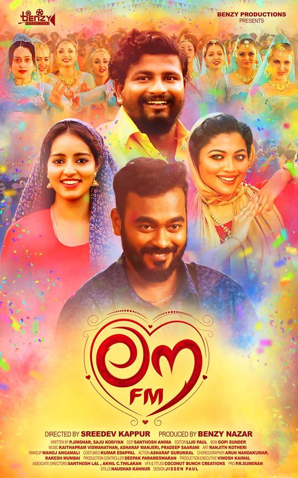 Love FM (2021) Full Movie Download