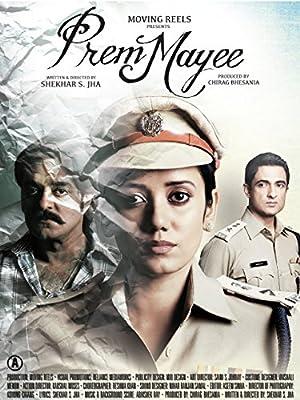 Prem Mayee movie, song and  lyrics