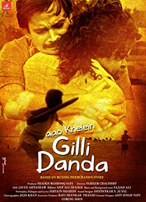 Aao Khelein Gilli Danda movie, song and  lyrics