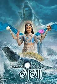 Уничтожающая грехи Ганга / Paapnaashini Ganga / Богиня Ганга
