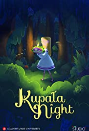 Kupala Night Poster